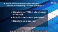 深入了解:SoC FPGA(第4部分,共5部分)_高清