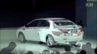 黃丹婷 2014北京车展 全新 比亚迪 S7 唐 G5
