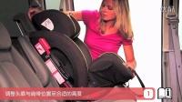 Joie 适特捷汽车安全座椅-安装影片