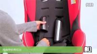 Joie 缇尔特汽车安全座椅-安装影片