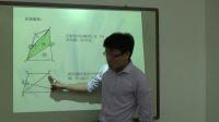 2014年六年级几何专题训练第二讲-中点模型