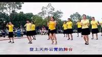 广场舞 《最炫民族风》 广场舞教学 3 分解慢动作_标清