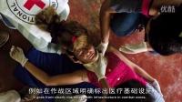 哥伦比亚:2013年——为受害者提供支持的一年