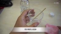 【贝太生活家】手作-玫瑰戒指