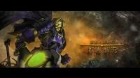 《炉石传说》黄金联赛视频:专治快攻,后发制人!