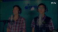 """华南农业大学2014年""""我要上迎新""""之校园歌手大赛踢馆选手《海阔天空》"""