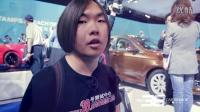 38号带你看2014北京车展第三部分
