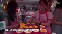 2014.04.24 工模美食特辑