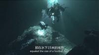 第十三期:探秘玛雅 密林深处的圣井(下)