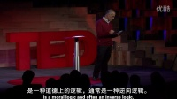 【TED】David Brooks: 活在你的简历还是悼词里?