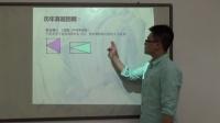 2014年六年级几何专题训练第三讲-平行线问题