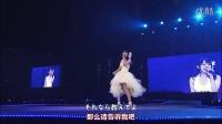 [Live] telepath~光の塔~   三泽纱千香