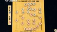 20140427_棋牌新教室2014象棋男子甲级联赛预选赛苗利明VS姚洪新