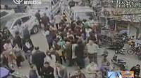 浙江苍南:城管打人与被打——现场监控视频曝光  五名城管街头打人[新闻夜线]