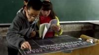 小学语文 真理诞生在一百个问题之后 姬莉莉 赵庄中心校