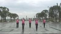 衡阳建湘广场舞  最爱的人