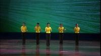中国舞蹈考级教材第一级9