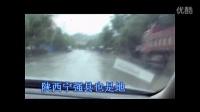 六省一市自驾游[2]  (经过汶川地震的余震区)