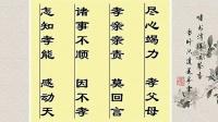 跪羊图新版(靳雅佳老师演唱)_标清