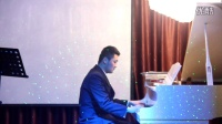 那些年 钢琴即兴版