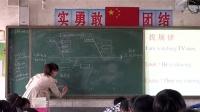 七年级英语 段秀明 城郊中学