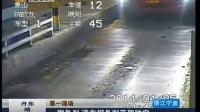 浙江宁波:一脚急刹  满车钢条削平驾驶室[第一时间]