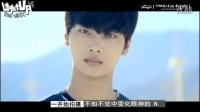 【LightUpCN中英字幕】VIXX 1st Global Photobook DVD-(2)LA