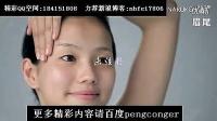牛尔老师美容手法 脸部按摩 脸部美容 美白 按摩 瘦脸 护肤按摩_标清