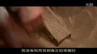 【欧子爱找刺儿8】《步步惊情》十大穿帮镜头