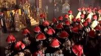 康熙王朝经典片段  期待一位这样的领导