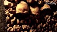 【猴子派】巴黎百年地下墓穴犹如万人坑