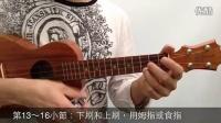 神奇乌克 入门练习二:节奏 by 董运昌