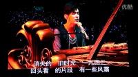 上海1943--周杰伦2014魔天伦世界巡回演唱会上海站