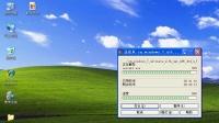 电脑安装重装系统 XP下载安装win7双系统安装版教程5