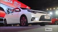2014北京车展特别报道 2