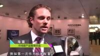 2014北京车展特别报道 3