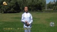 健身拍打排打-课程介绍-太极拳养生保健