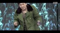 开心麻花马丽郝建 2014春节联欢晚会经典小品《扶不扶 》