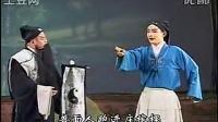 豫剧豫东调全场戏——洪先礼 刘墉下江南8 豫剧 第1张