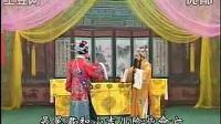 豫剧豫东调全场戏——洪先礼 刘墉下江南5、6集贪官悔恨 豫剧 第1张