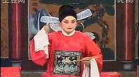 豫剧豫东调全场戏——洪先礼 刘墉下江南1、2集 火烧刘墉 豫剧 第1张