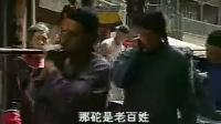 影视歌曲:电视剧【宰相刘罗锅】片头曲:天地之间有杆秤 [谢东]