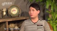 《台球大咖》第一期郑宇伯:沉下去才能浮起来