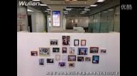 南京物联传感智能家居北京体验中心