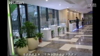 南京物联传感智能家居全球总部体验中心