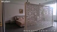 南京物联传感总部-上海分公司无线智能家居营销体验中心展示
