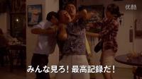 荣仓奈奈 映画「わたしのハワイの歩きかた」予告