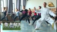 混元太极拳马步桩01-马步桩介绍与集体演练