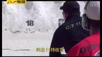 中国军网发布国际特种兵比武精彩大片