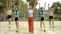 第八套广播体操:全套动作_标清